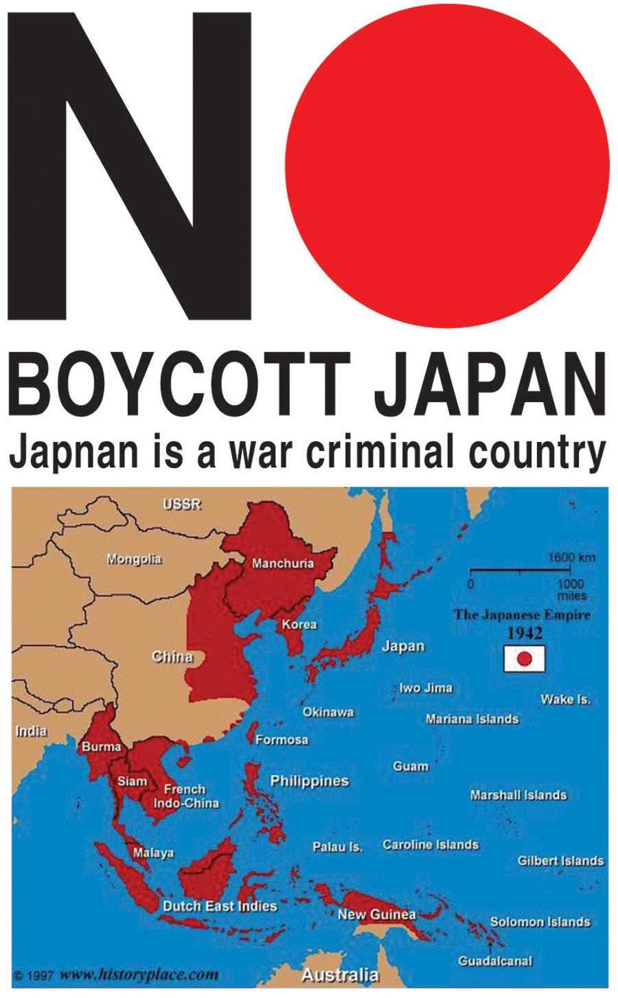 no_japan._900.jpg