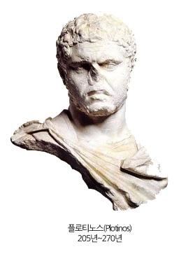 플로티누스.jpg