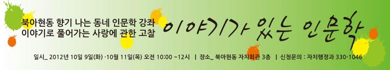 현수막01_북아현동.jpg