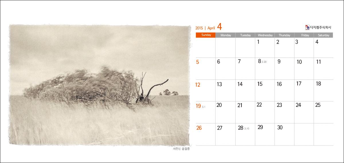 06_picturesque_4월.jpg