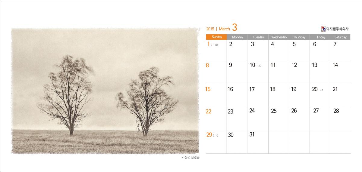 05_picturesque_3월.jpg