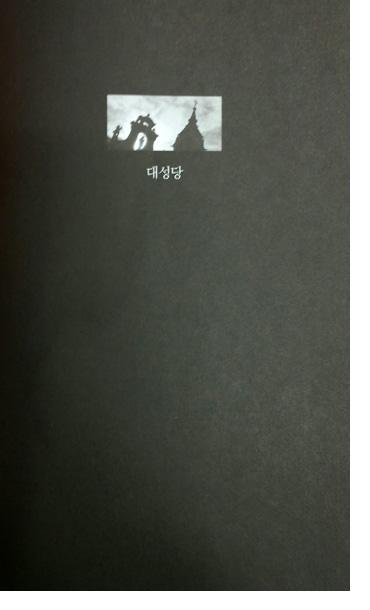 책_대성당02_s.jpg