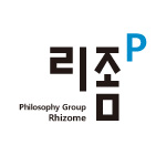 logo_rhizomeP.jpg