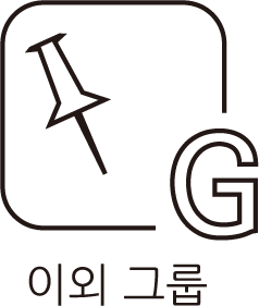 btn_이외그룹.png