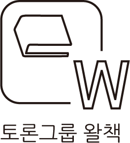 btn_토론그룹왈책.png