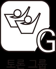 btn_토론그룹.png