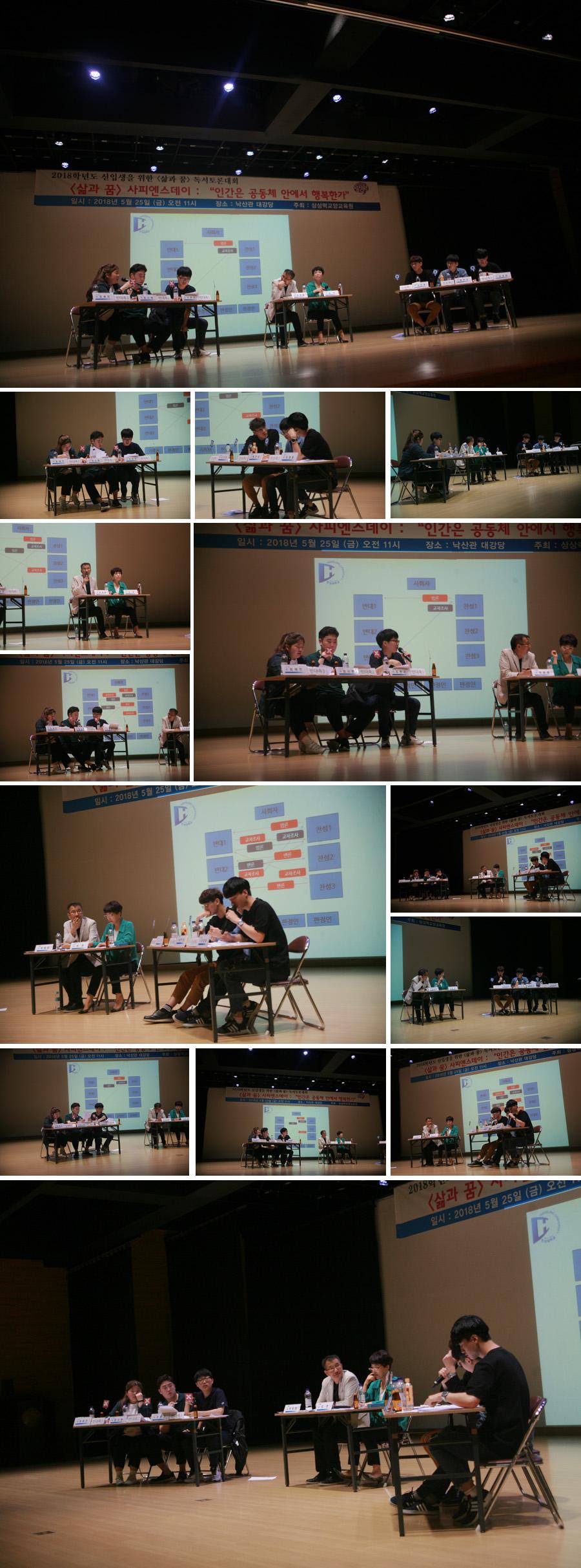 edit03_debate.jpg