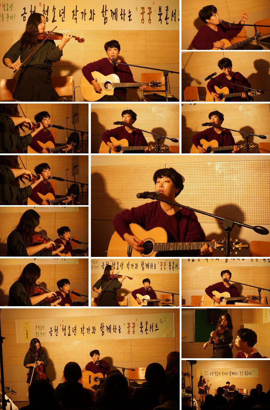07_singer03.jpg
