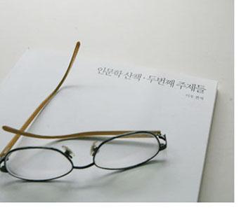 한겨레_이미지.jpg