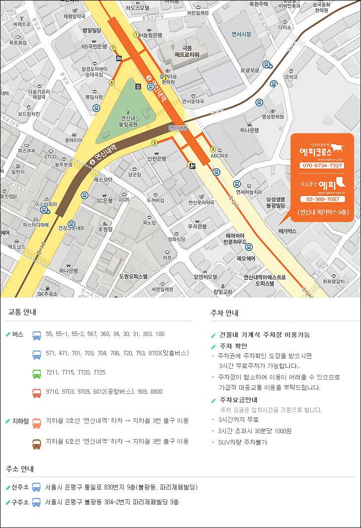 map_epy_윤곽선.jpg