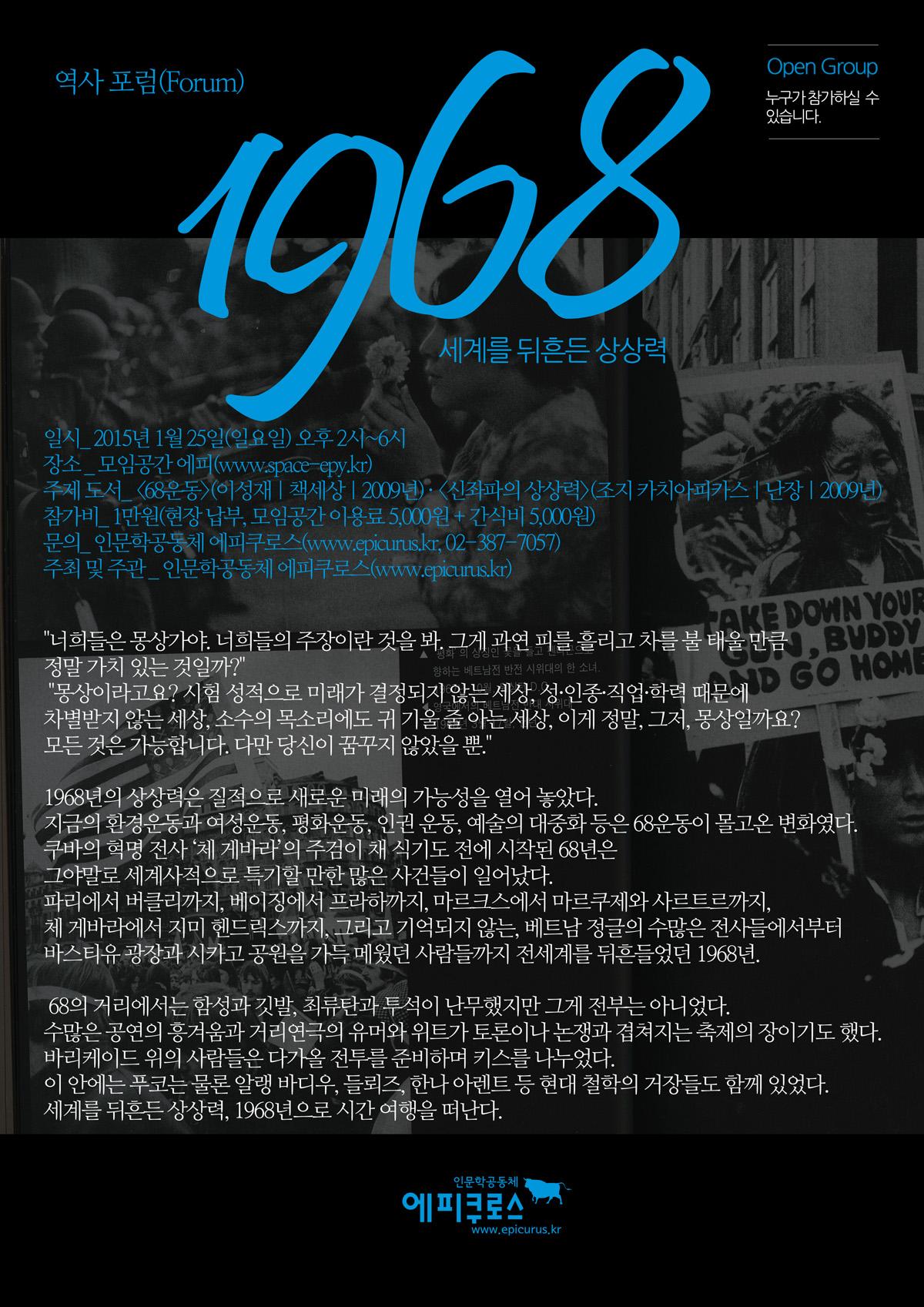 포스터_1200.jpg