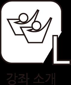btn_강좌안내.png