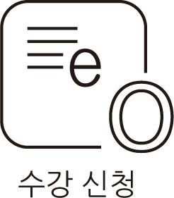 btn_수강신청.png