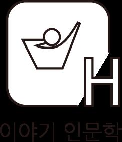 btn_이야기인문학.png