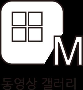 btn_동영상갤러리.png