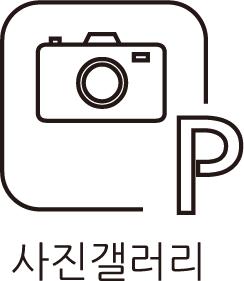 btn_사진갤러리.png
