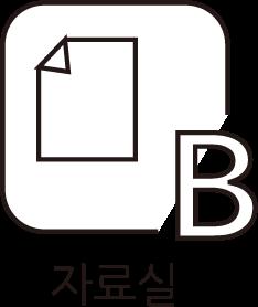 btn_자료실.png