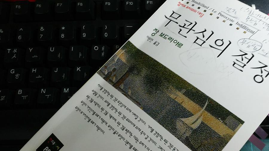 무관심의절정_s.jpg