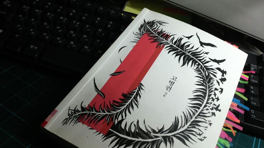 책_다이너마이트니체.jpg