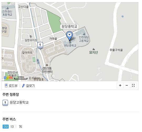맵_원당중학교.jpg