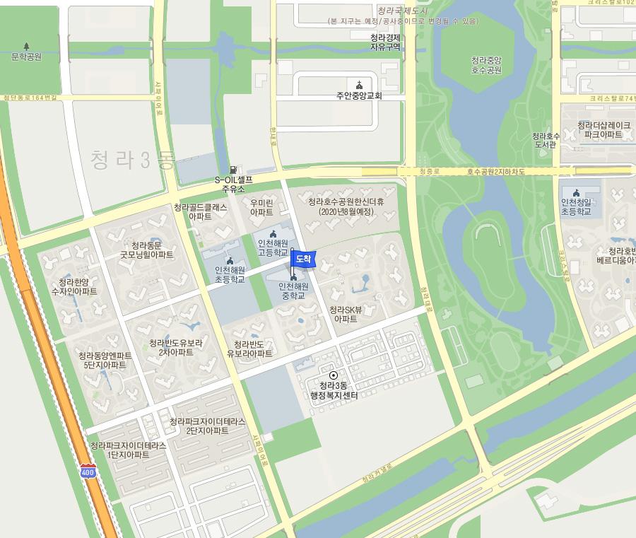 맵_해원중학교.jpg