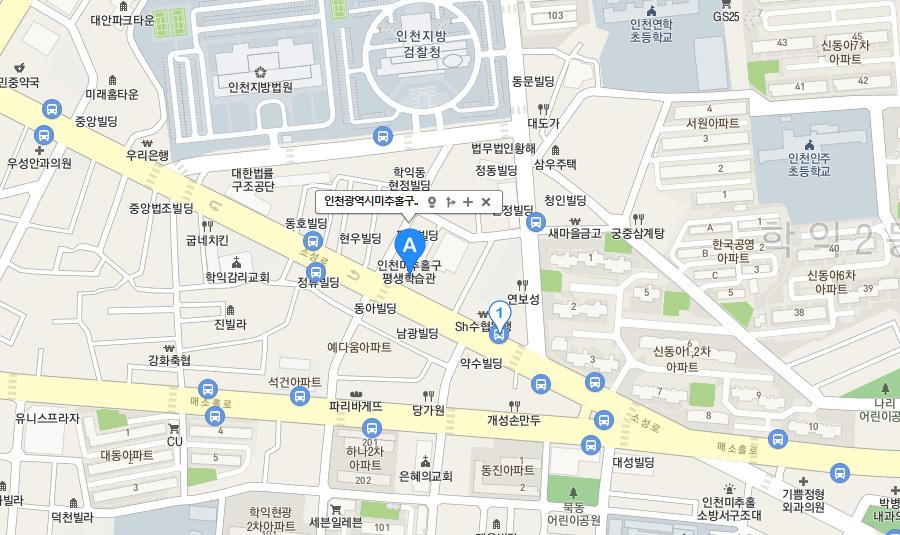 맵_인천미추홀평생학습관.jpg