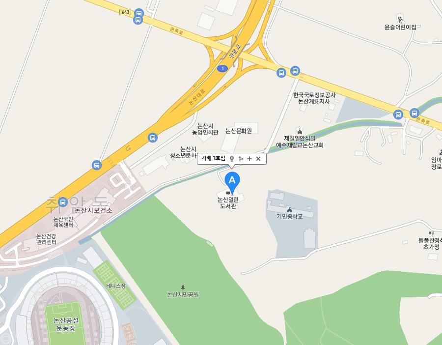 맵_논산열린도서관.jpg