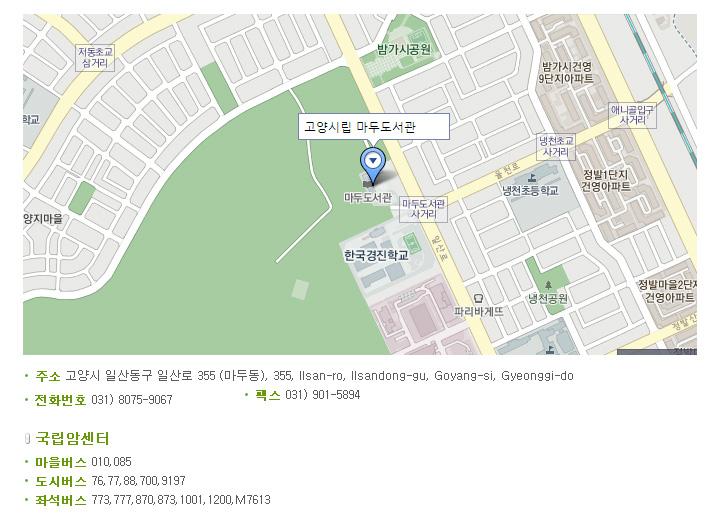 맵_마두도서관.jpg