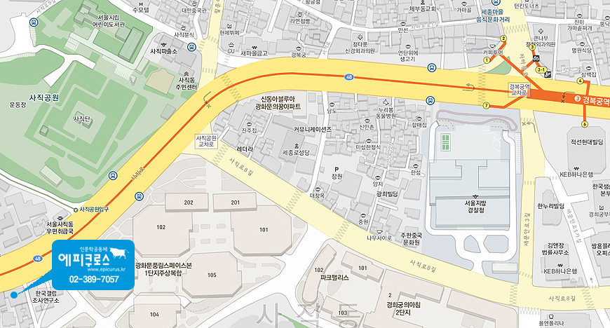 맵_에피쿠로스.jpg