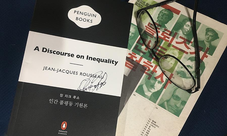책_인간불평등기원론_들뢰즈가만든철학사_900.jpg