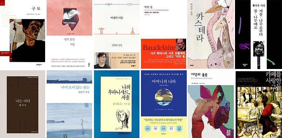책들_900.jpg