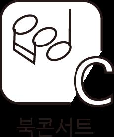 btn_북콘서트.png